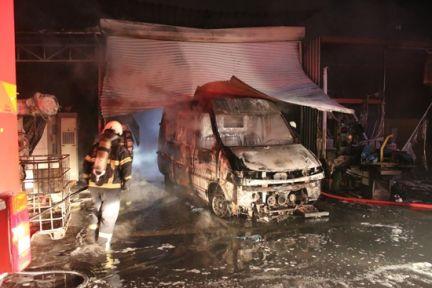 Kocaeli'de sanayi sitesindeki yangın