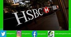 HSBC bankası 35 bin kişinin işine son verebilir !