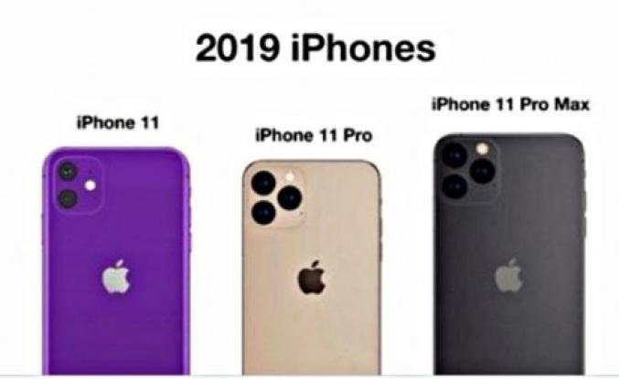 iPhone 11'in fiyatı  iPhone 11'in fiyatı ne kadar